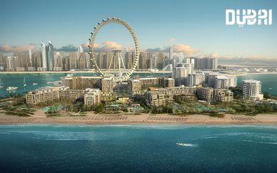 Caesars Resort Bluewaters 5*