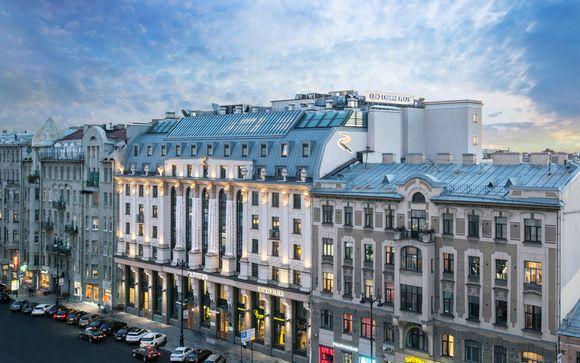 Modernidad en el centro de la ciudad rusa