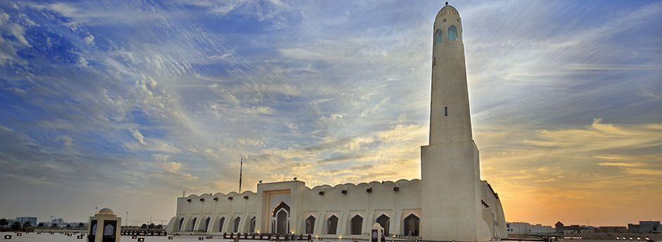 Voyage au Qatar